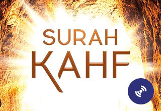 Surah Kahf – Day 1