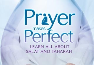 Prayer Makes Perfect