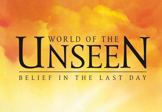 World of the Unseen – Sheikh Yahya Ibrahim