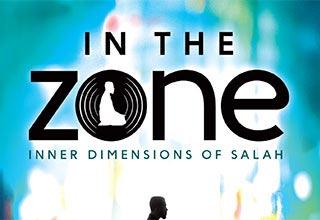 The Spiritual Zone – Sheikh Haroon Baqai